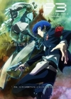 Persona 3 the Movie: #1 Spring of Birth Posteri
