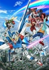 Gundam Build Fighters Posteri