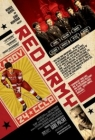 Red Army Posteri