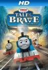 Thomas & Friends: Tale of the Brave Posteri