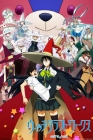 Witch Craft Works Posteri