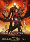 Fate/Stay Night: Unlimited Blade Works Posteri
