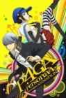 Persona 4 the Golden Animation Posteri