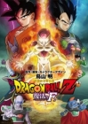 Dragon Ball Z: Resurrection 'F' Posteri