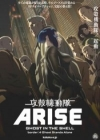 Ghost in the Shell Arise: Border 4 - Ghost Stands Alone Posteri