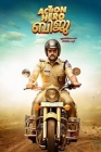 Action Hero Biju Posteri
