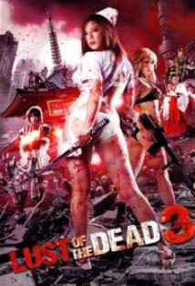 Reipu zonbi: Lust of the dead 3 posteri
